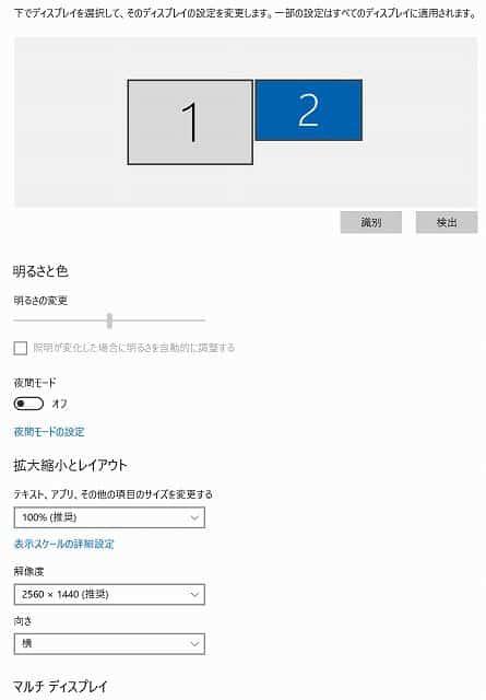 MateDock2でHDMI出力した際の解像度は2Kに対応