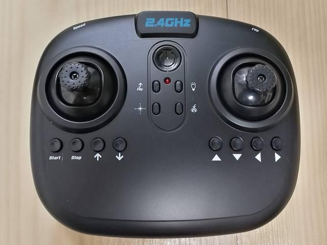 GW8807 GPSなしモデルのド送信機の画像