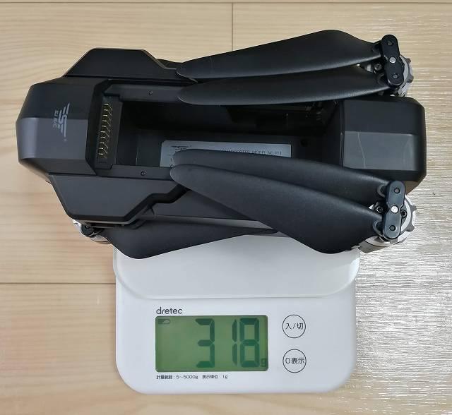SJRC F11の重量を計測する画像