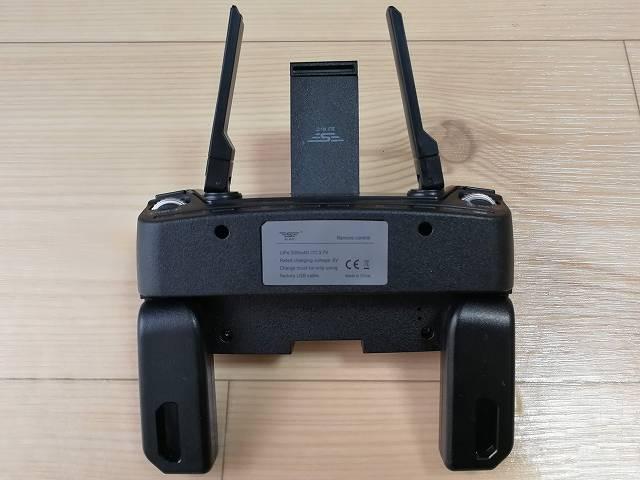 SJRC F11とZ5共通送信機の裏側画像