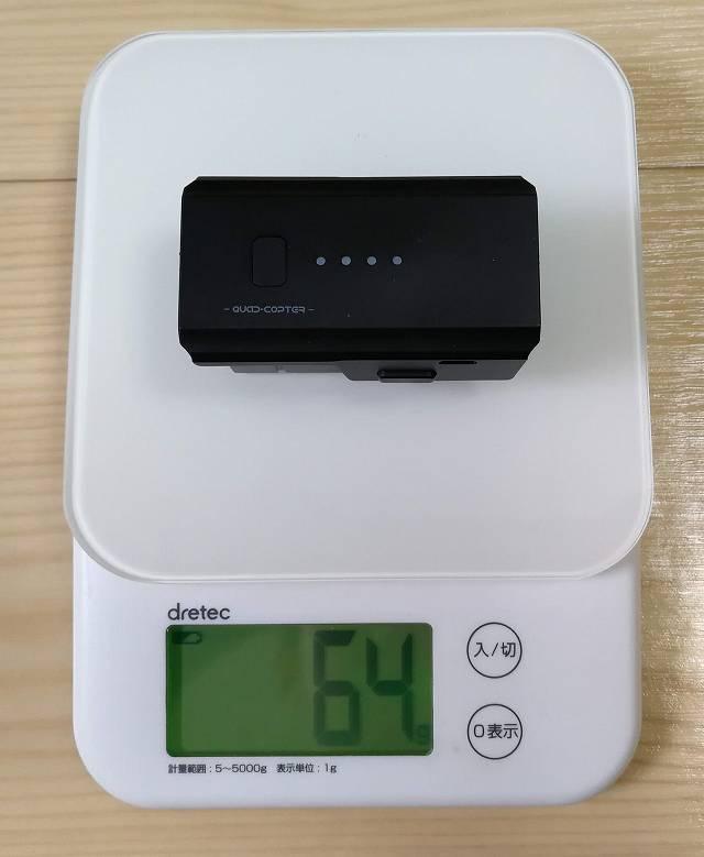 SJRC Z5のバッテリー重量を測る画像