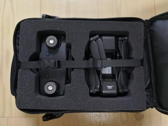SJRC Z5専用キャリングバッグにドローンを収めた画像