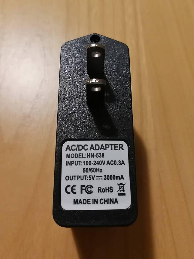 EVICIV EVC-1301 付属電源アダプタの出力画像