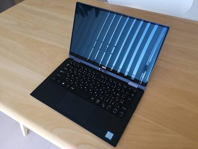 New XPS13 2-in-1 プレミアム のディスプレイをオープンした画像