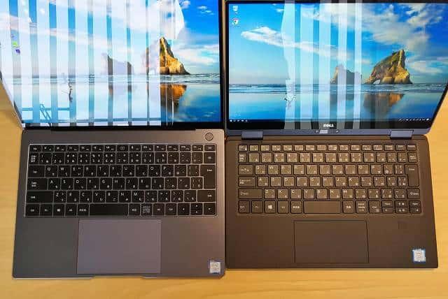 New XPS13 2-in-1 プレミアムとMatebook X Proのを並べて真上から撮影した画像