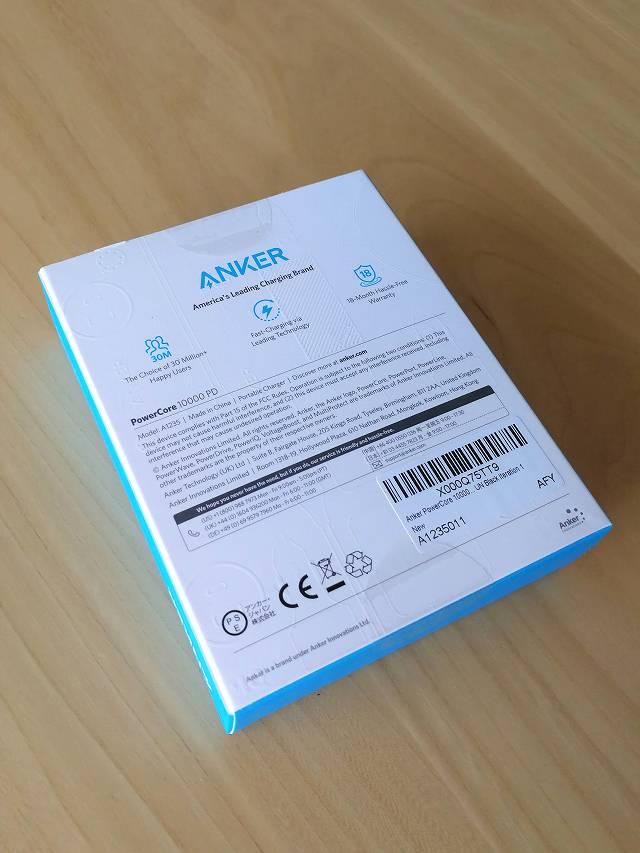 Anker PowerCore 10000 PD の外箱裏面画像