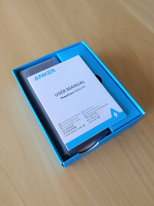 Anker PowerCore 10000 PD を開封した直後の画像