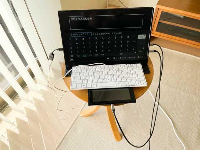 EVC-1506にスイッチとキーボードを接続している様子