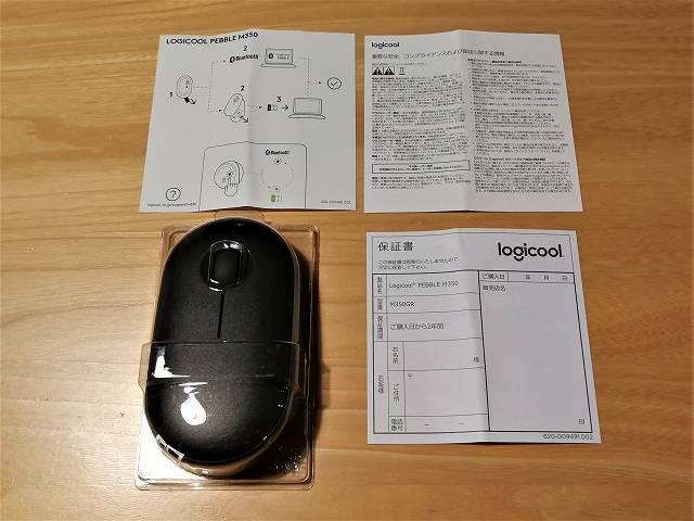 logicool Pebble M350 の内容物一式画像