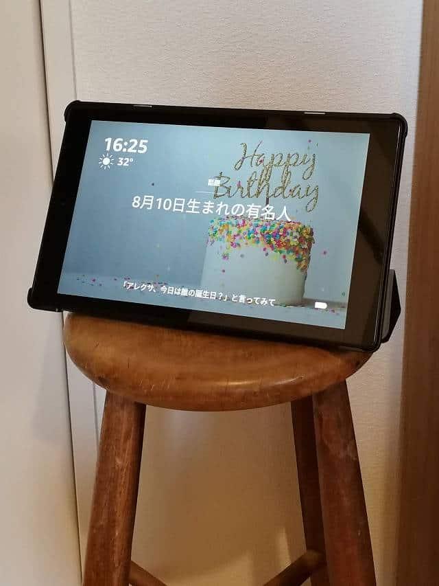 Amazon fire HD 10をSHOWモードで使用している様子の画像