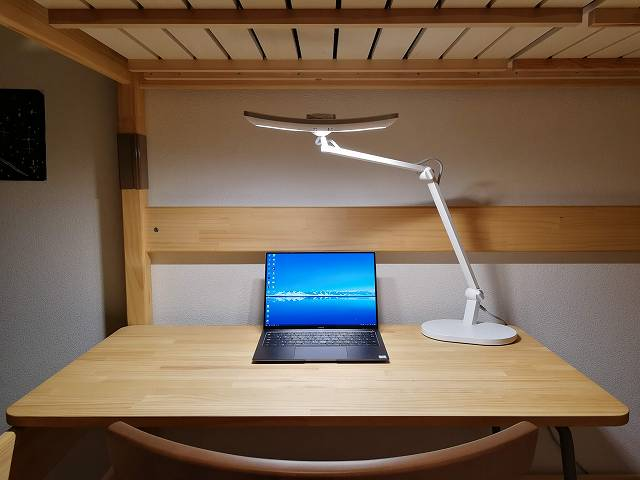 パソコン作業用デスクライトとして
