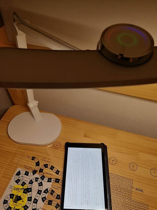 「デジタル読書モード」は電球色よりで少し暗め