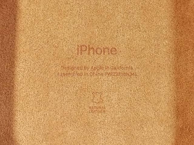 iPhone11 Pro Max Apple純正レザーケース サドルブラウンの内側文字部分の画像