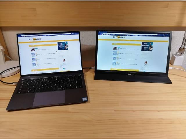 Lepow Z1 をパソコンのサブディスプレイとして使用している画像