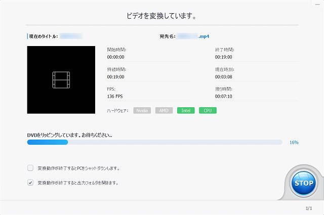 VIdeoProcのDVD機能でDVDを変換中のスクリーンショット