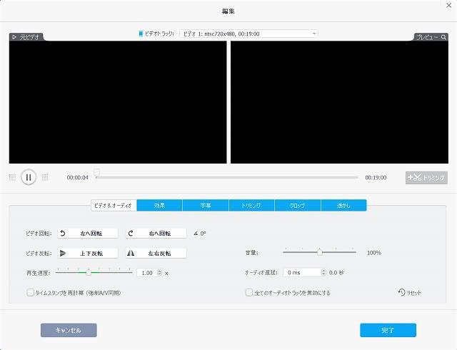 VIdeoProcのDVD機能でDVDを変換する際に動画編集のエフェクトをかけるスクリーンショット