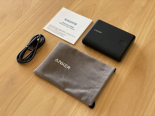 Anker PowerCore 13400 Nintendo Switch Edition の内容物一覧の画像