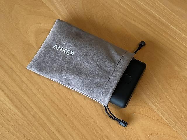 Anker PowerCore 13400 Nintendo Switch Edition の専用ポーチの画像