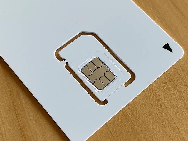 Nomad SIM PripaidのSIMはマルチカットSIM