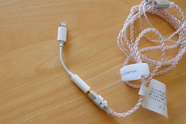 MT3 PRをiPhoneでテストしたときに使用したiPhone用変換アダプタ