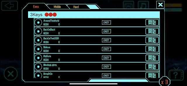 AeroBandのゲームモードの曲選択画面のスクリーンショット