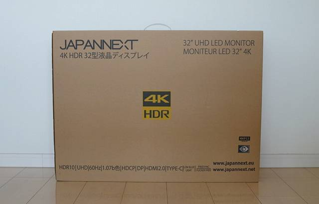 JAPANNEXT『JN-IPS320CUHDR-N』の外箱画像