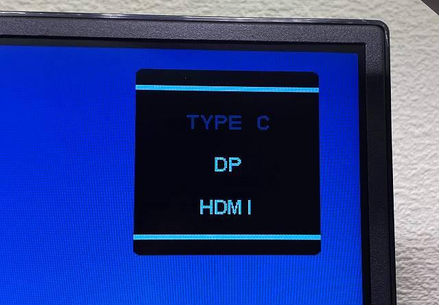 JAPANNEXT『JN-IPS320CUHDR-N』の入力切り替え画像