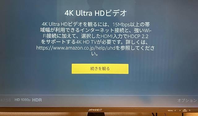 JAPANNEXT『JN-IPS320CUHDR-N』はFire TV Stick 4Kに対応している画像