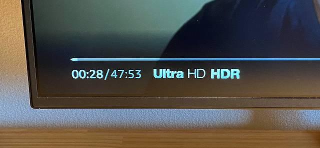 JAPANNEXT『JN-IPS320CUHDR-N』にFire TV Stick 4Kを接続してUltra HD HDRの表示が出ている画像