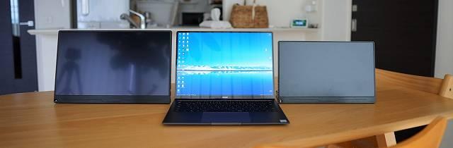 EVICIV EVC-1506とモバイルノートPCと13.3インチモバイルディスプレイを並べた画像