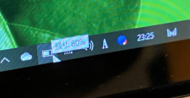 『RAVPower RP-PB055』の充電テストで1時間10分で30%から80%まで充電できた画像