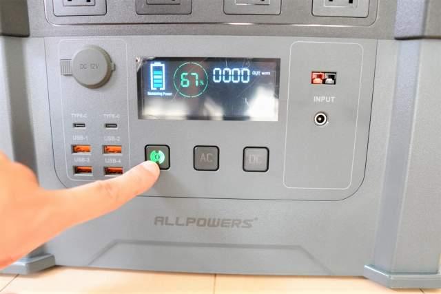 Monster X のディスプレイONボタンを押したところ