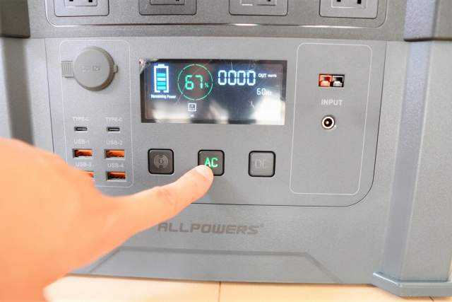 Monster X のACボタンを押したところ