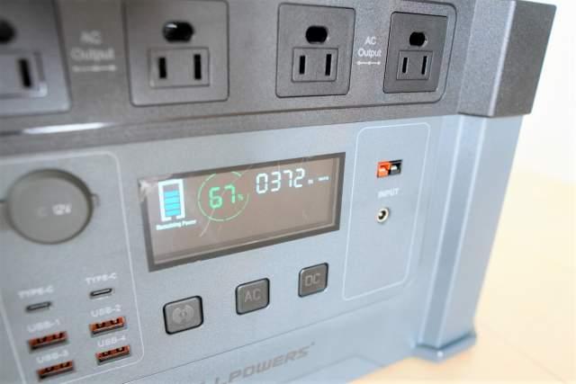 Monster X の背面コンセントで充電したときのワット数