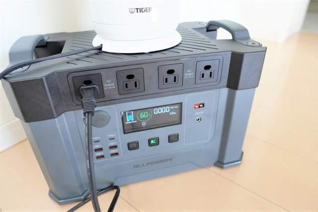 Monster X で電気ケトルを使ってお湯を沸かすと11%バッテリーを消費する