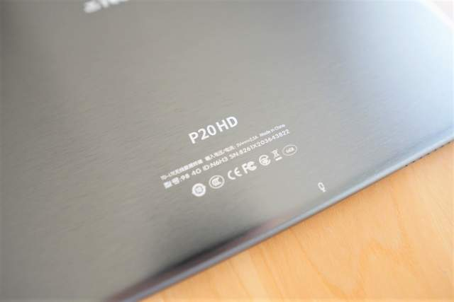 TECLAST P20HDの技適マークの画像
