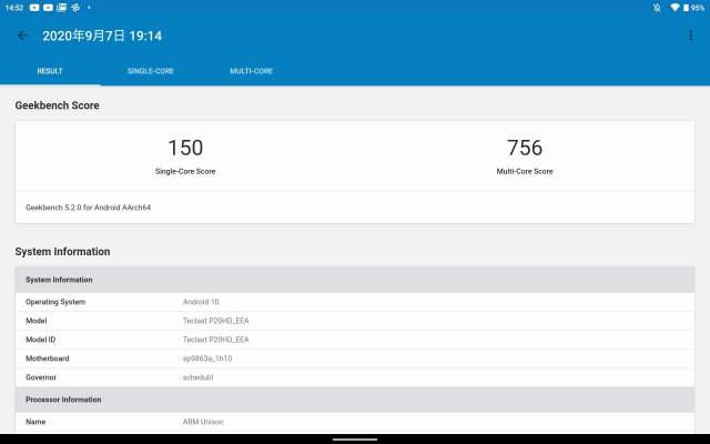 TECLAST P20HDのGeekBench5によるベンチマーク結果