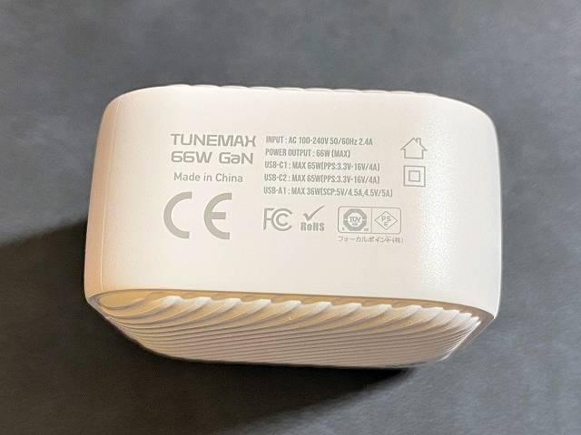 TUNEMAX 66W GaN の充電モードとPSEマークの画像