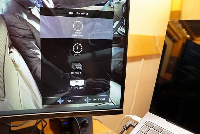 ASUS TUF Gaming VG27VQ のGamePlusメニューの画像