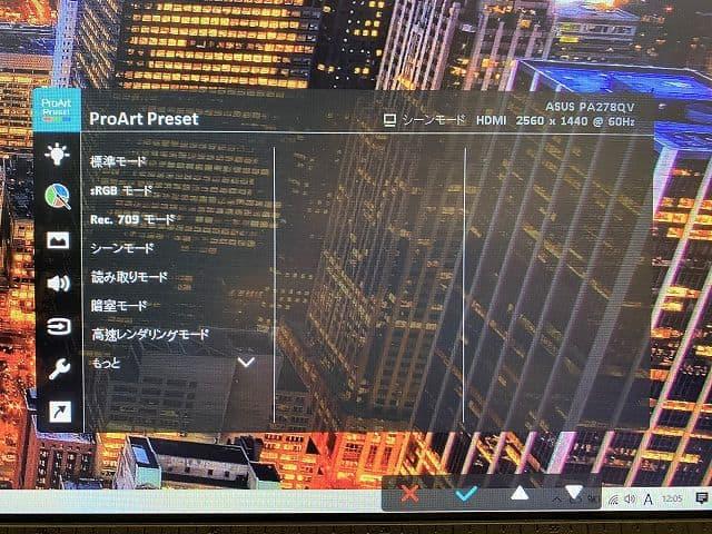 ASUS ProArt PA278QVのProArtプリセットメニューを開いた状態の画像