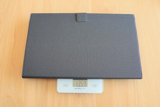 Didar EVP-302の重量を測定している画像
