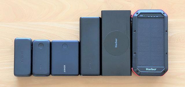 モバイルバッテリー SUPERを様々なモバイルバッテリーと大きさ比較した画像