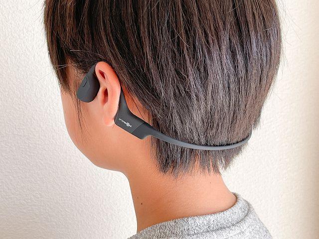骨伝導ワイヤレスイヤホンは直接耳にイヤホンを入れなくて良い