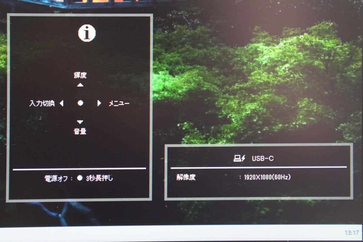 EX-LDC161DBM の設定メニューのスクリーンショット