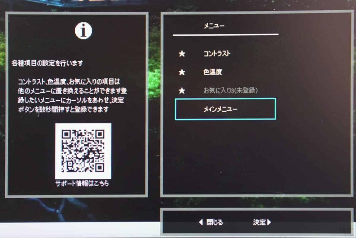 EX-LDC161DBM のメインメニューのスクリーンショット