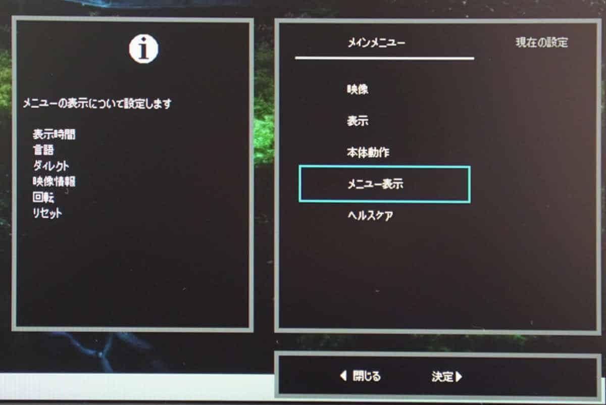 EX-LDC161DBM のメニュー表示のスクリーンショット