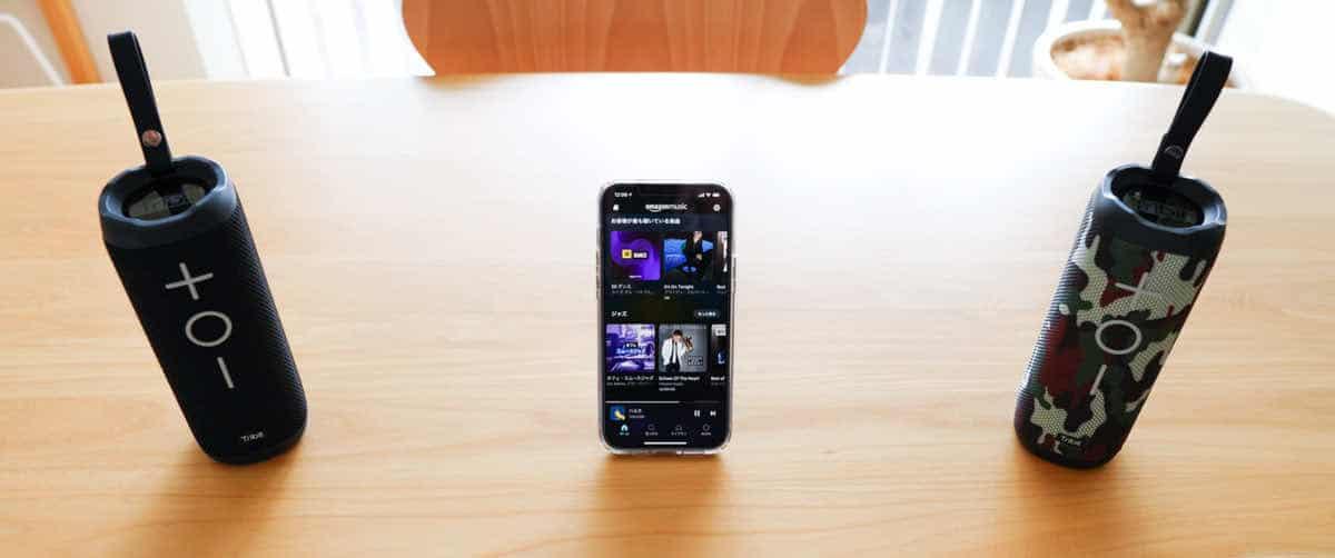 Tribit Stormboxを2台ペアリングしてパーティーモードで使っている状態の画像