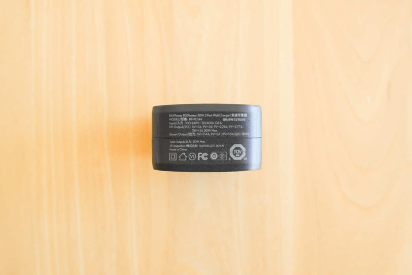RAVPower RP-PC144の底面の印字部分の画像