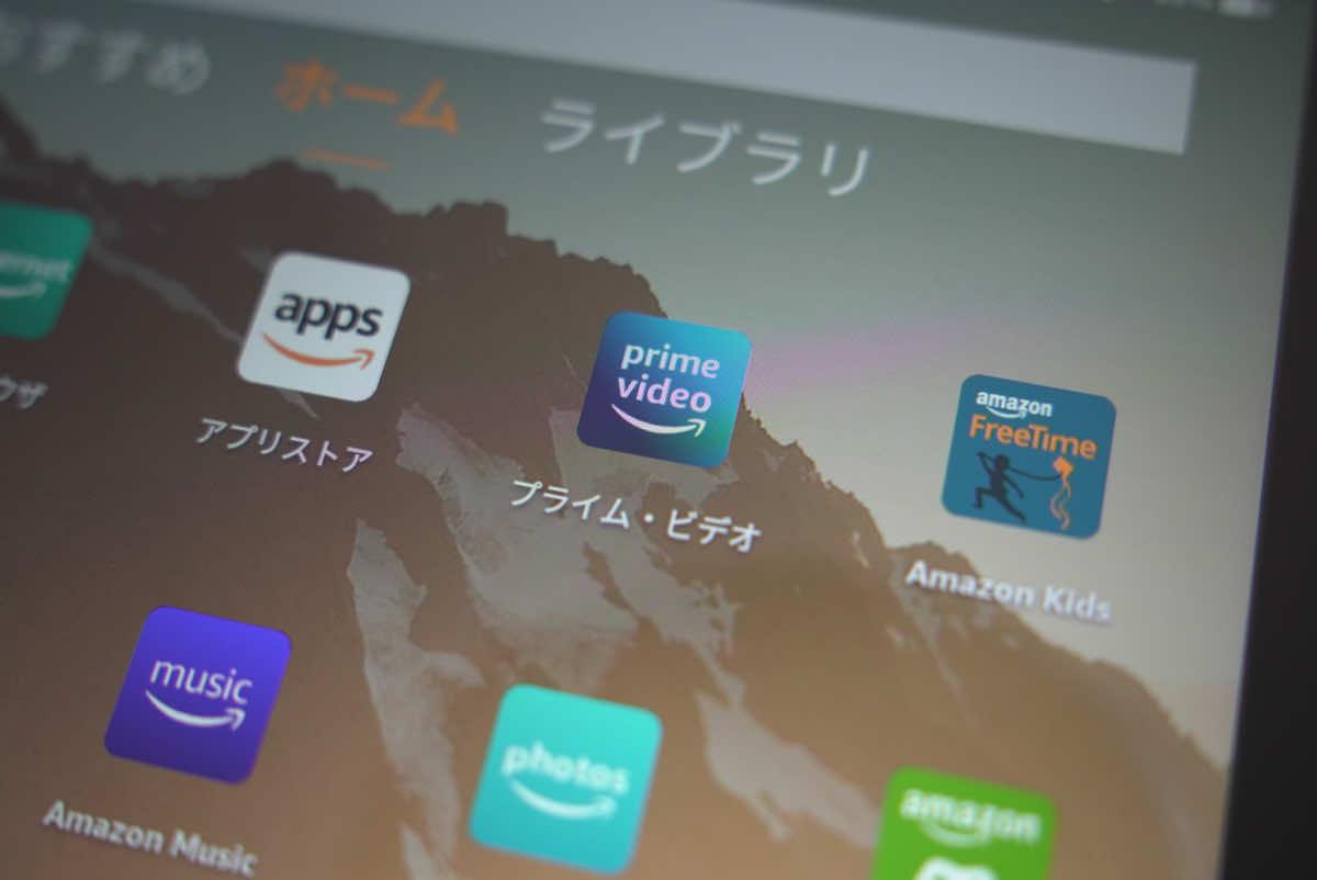 Amazon fire HD 10の液晶画面の拡大画像で、アイコン部分を拡大している様子