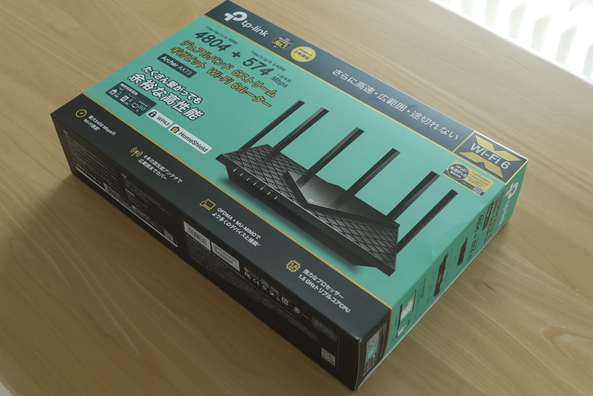 TP-Link Archer AX73 の外箱画像